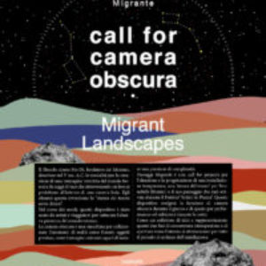 Open call for camera obscura